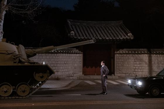 영화 '남산의 부장들' 스틸