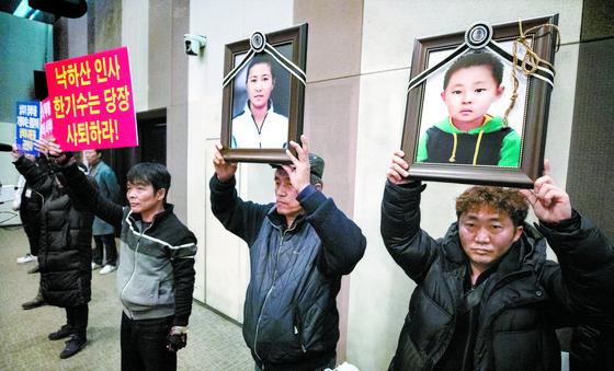 탈북 모자 비대위의 항의