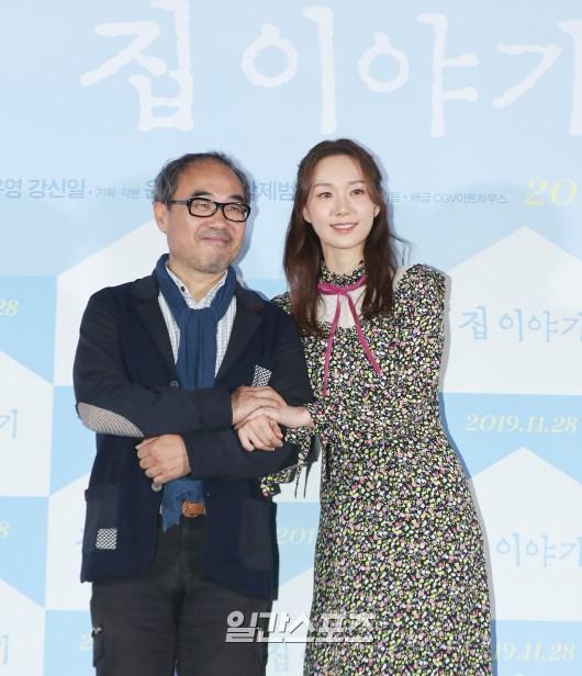 영화 '집 이야기' 강신일·이유영