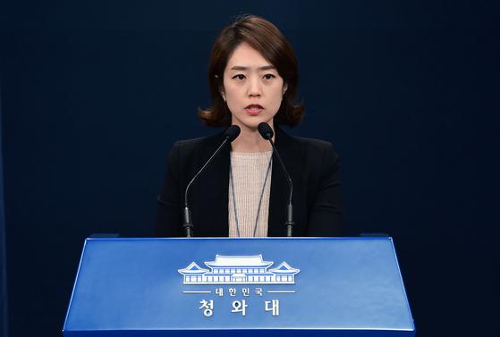 고민정 청와대 대변인. [청와대 사진기자단]