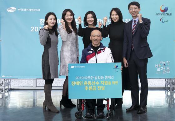 12월 2일 대한장애인체육회 이천훈련원에서 열린 한국화이자업존 후원금 전달식. [사진 대한장애인체육회]