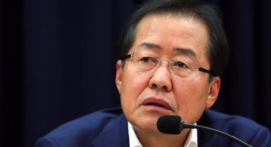 홍준표 전 자유한국당 대표. [중앙포토]