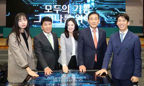 하나금융 'NEXT 2030 경영원칙' 선포