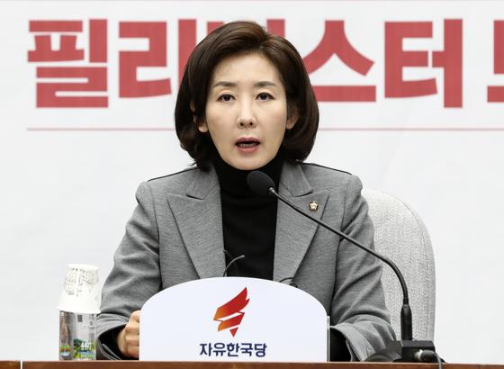 자유한국당 나경원 원내대표가 3일 오전 국회 원내대책회의에서 모두발언을 하고 있다.  임현동 기자