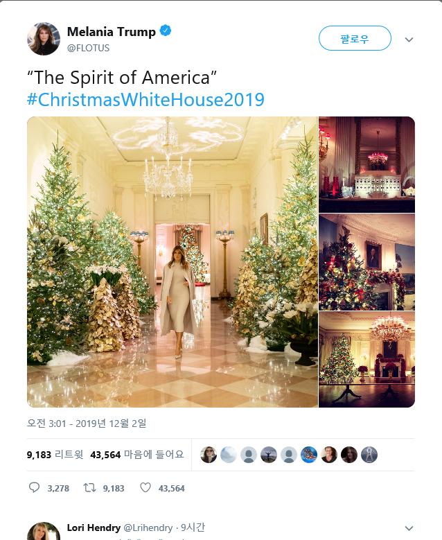 멜라니아 트럼프 여사가 2일(현지시간) 자신의 트위터에 백악관 크리스마스 트리 장식을 소개했다. [사진 멜라니아 트위터]