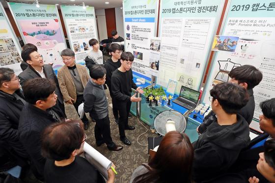 삼육대, 창의력·팀워크·리더십 겨루는 캡스톤디자인 경진대회 개최