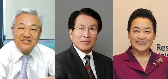 양동훈·김시명·김명자(왼쪽부터)