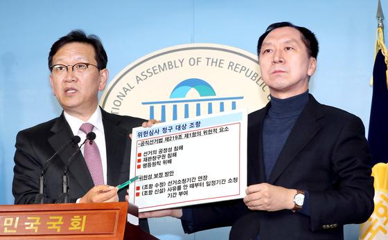 김기현 전 울산시장(오른쪽)이 2일 국회에서 기자회견을 하고 지난해 6월 실시된 울산시장 선거 무효소송을 제기하겠다고 밝혔다. [연합뉴스]