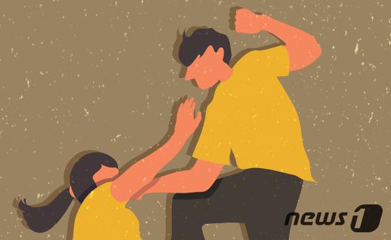 데이트 폭력 이미지. *기사와 직접적인 관련 없습니다.[뉴스1]