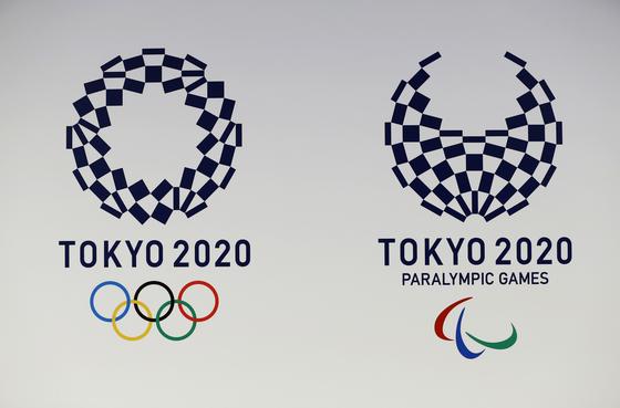 2020 도쿄 올림픽·패럴림픽 로고. [AP=연합뉴스]