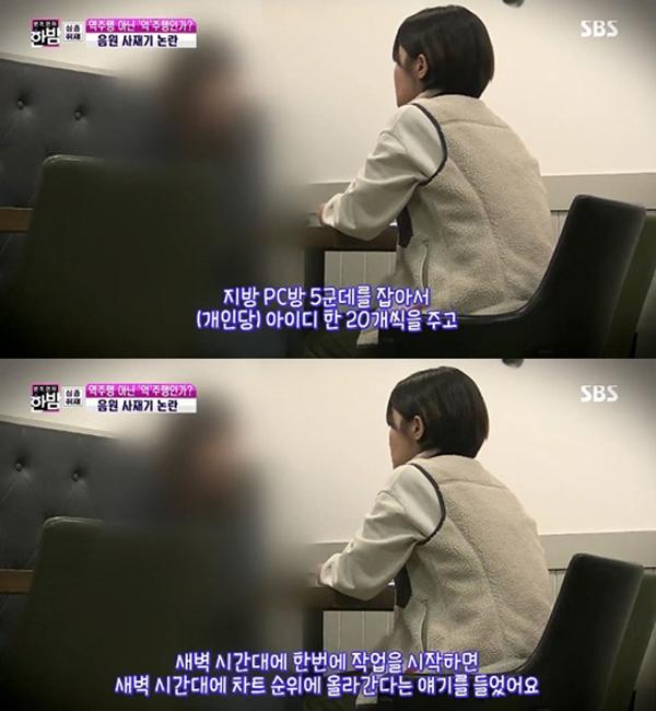 [사진 SBS '본격연예 한밤'(한밤)]