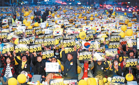 11월 2일 서울 여의도공원 앞에서 열린 '사법적폐 청산을 위한 제12차 검찰개혁 촛불문화제'. / 사진:연합뉴스