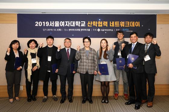 서울여자대학교 '2019 산학협력 네트워크데이' 개최