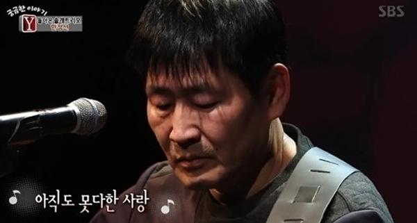 [사진 SBS '궁금한 이야기Y']