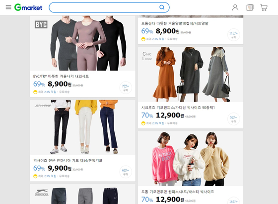 G마켓 슈퍼딜 웹페이지. 60~70%대 할인 제품 목록을 심심찮게 찾을 수 있다. [G마켓 캡쳐]