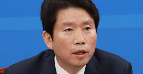 이인영 더불어민주당 원내대표. [연합뉴스]