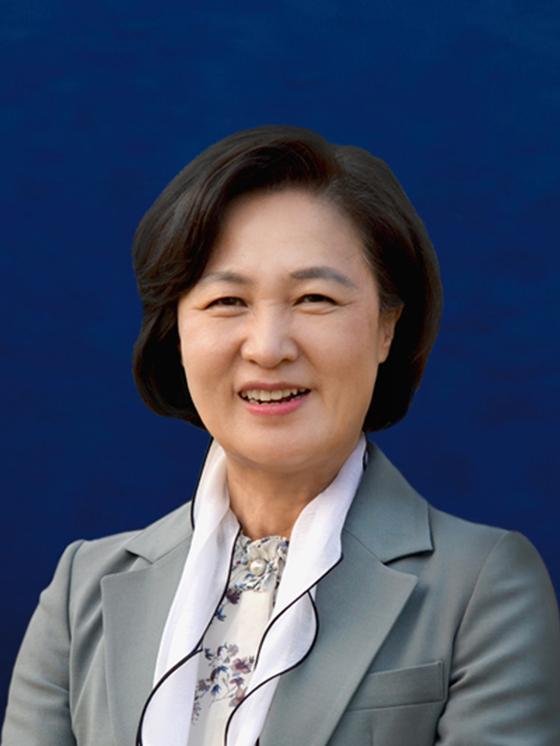 추미애 법무부 장관 후보자