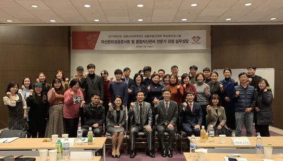 경희사이버대학교 금융부동산학부가 지난 11월 16일(월) 실무상담을 진행했다.