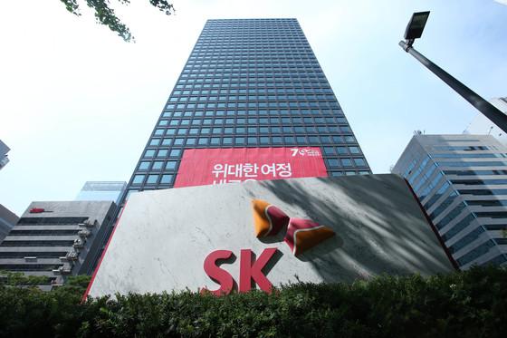 서울 종로 SK서린 빌딩. SK그룹은 사장 승진 9명을 포함한 연말 인사를 5일 발표했다. [중앙포토]