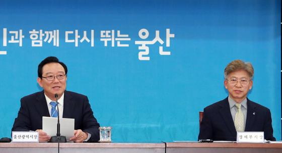송철호 시장(왼쪽)과 송병기 경제부시장. [연합뉴스]