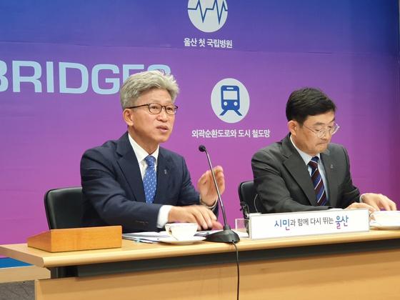 송병기 울산시 경제부시장(왼쪽). [연합뉴스]