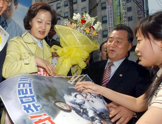추미애 당시 민주당 선거대책위원장 [중앙포토]
