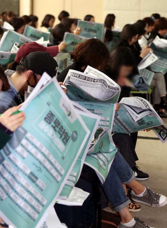 지난달 18일 부산 해운대구 벡스코에서 열린 '종로학원 2020 대입지원전략 설명회'에서 참석한 수험생과 학부모들이 입시자료를 살펴보고 있다.[연합뉴스]