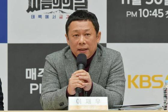 KBS 예능센터장 이재우