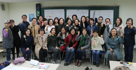 경희사이버대학교 교양학부는 지난 11월 23일(토) '미래 상상 테이블' 오프라인 특강을 진행했다.