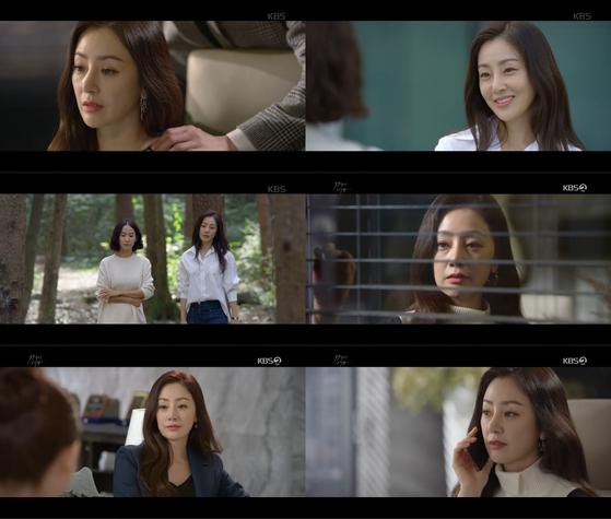KBS 2TV '99억의 여자'