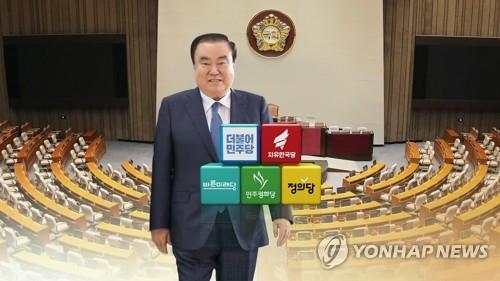 문희상 국회의장. [연합뉴스TV]