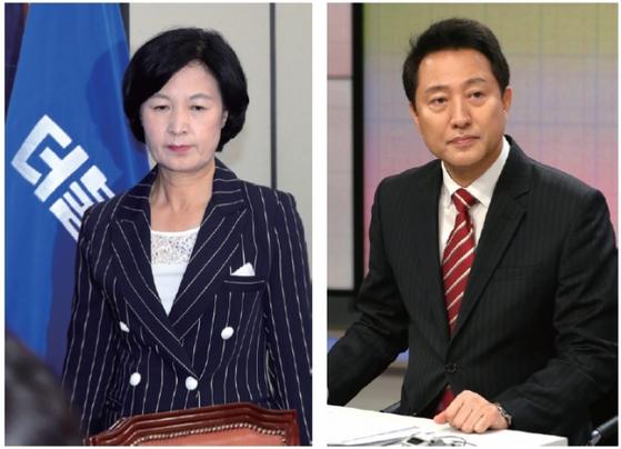 추미애 더불어민주당 의원(왼쪽)과 오세훈 전 서울시장 [연합뉴스]