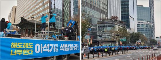 이석기 구명위가 오후 1시부터 독립문, 서울역, 중구 고용노동청 앞에서 사전집회를 열고 광화문 광장까지 행진하고 있다. 권유진 기자