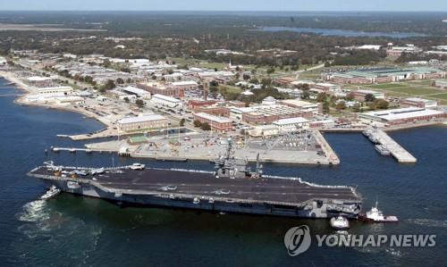 미국 플로리다 펜서콜라 해군 기지. [AFP=연합뉴스]