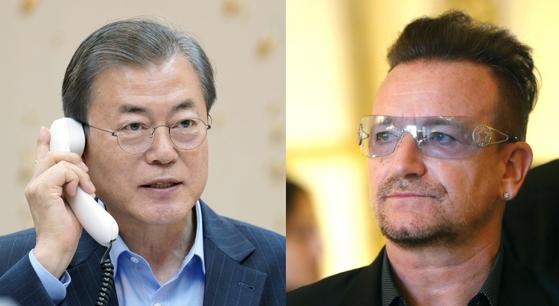 문재인 대통령이 9일 청와대에서 U2 리더 보노를 만난다. [사진 청와대, 중앙포토]
