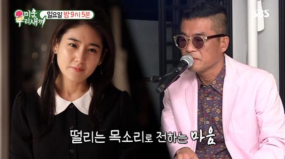 [사진 SBS '미운 우리 새끼' 방송화면 캡처]