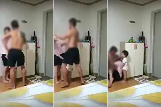 한국인 남편의 결혼이주여성 폭행장면. [뉴스1]