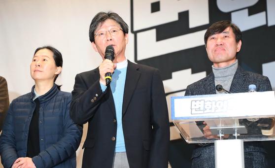 유승민(가운데) 의원이 8일 서울 여의도 국회 의원회관에서 열린 '변화와 혁신' 중앙당 발기인 대회에서 인사말을 하고 있다. [뉴시스]