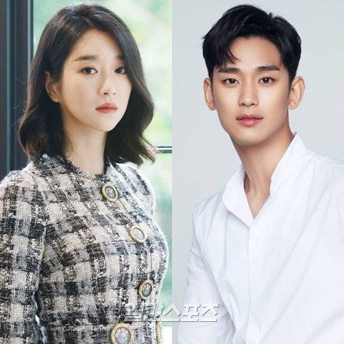서예지 김수현