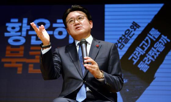 황운하 대전지방경찰청장이 9일 오후 대전시 중구 대전시민대학 식장산홀에서 열린 북콘서트에서 자서전 '검찰은 왜 고래고기를 돌려줬을까'를 소개하고 있다. 프리랜서 김성태