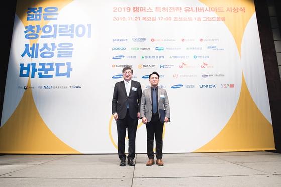 숭실대, '캠퍼스 특허전략 유니버시아드' 12팀 최다 수상