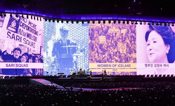 김정숙 여사가 지난 8일 오후 서울 고척스카이돔에서 열린 록밴드 U2의 '죠슈아 트리 투어 2019' 서울 공연을 관람하고 있다. [사진 청와대]