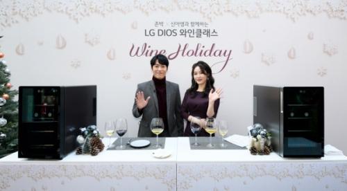 지난 6일 서울 청담동 정식카페에서 <2019 LG DIOS 와인클래스>가 개최됐다. 가수 존박과 아나운서 신아영이 클래스에 참석해 12월 말 출시 예정인 'LG DIOS 와인셀러 미니' 신 색상 제품과 함께 포즈를 취하고 있다. [LG전자 제공]
