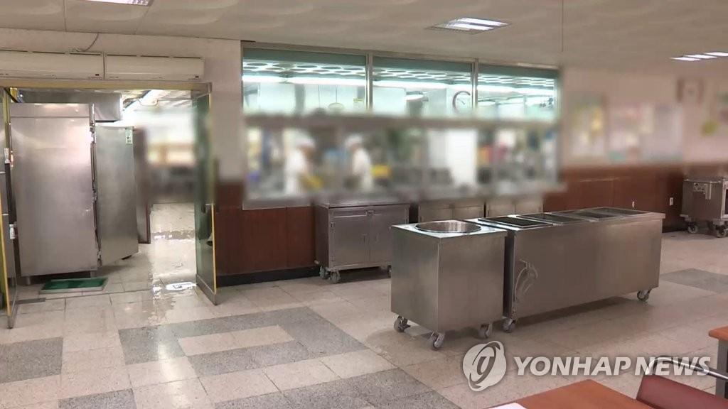 기사와 관련 없는 급식실 자료 사진. [연합뉴스]