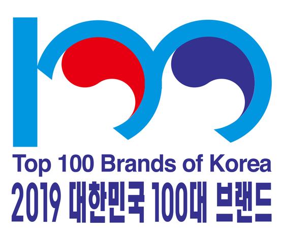 2019 대한민국 100대 브랜드