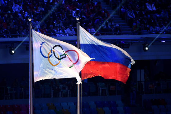 WADA가 4년간 러시아의 국제 스포츠대회 참가 금지 징계를 결정했다. [연합뉴스]