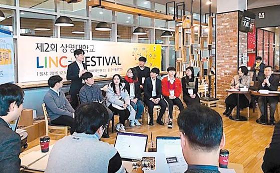 지난 5일 열린 상명대 LINC+ 페스티벌에서 심사위원과 교수, 참여 학생들이 모인 가운데 한 학생이 프로젝트 성과에 대해 발표하고 있다.
