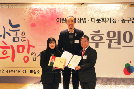 경복대 의료복지과 반지연 학생·전경란 교수, (사)한기범희망나눔 우수봉사자상 수상