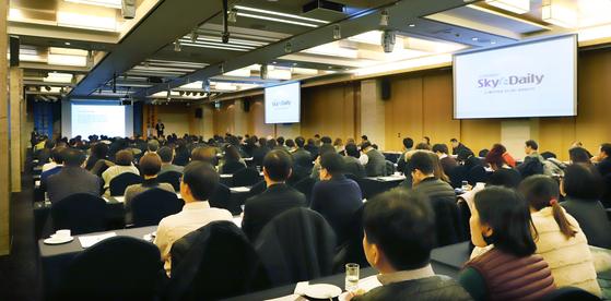 스카이데일리가 지난 6일 서울 서초구 쉐라톤 팔래스호텔에서 '제1회 자산정보 네트워크 컨퍼런스'을 개최했다. [스카이데일리 제공]