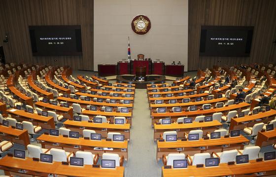 정기국회 12차 본회의. 임현동 기자